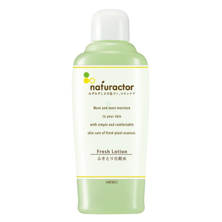 Naturactor Facial Freshener