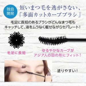 MC Collection Mascara Long & Curl