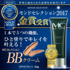 MC Collection BB cream SPF45 PA+++