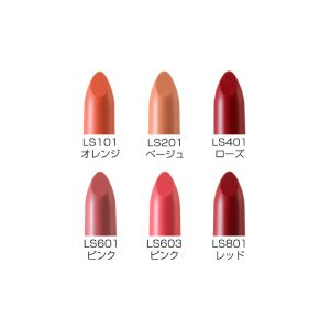 MC Collection Creamy Lipstick