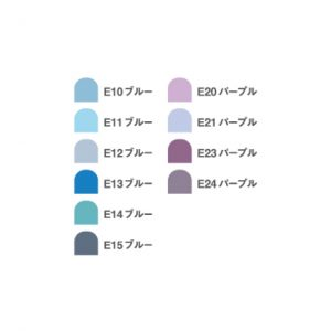 MC Collection Eye Color (Eye Shadow) per pcs