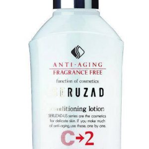 MEIKO COSMETICS Seruzad Conditioning Lotion C2