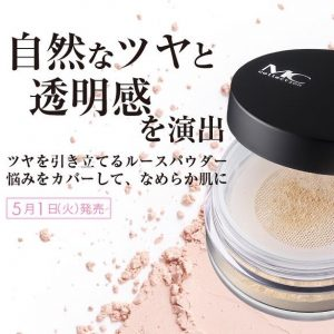 MC collection loose powder <white> [with puff]