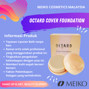 Octard Cover Foundation