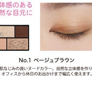 MC Collection Eye Color Palette