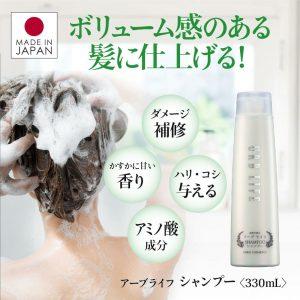 URB LIFE Hair Shampoo JP