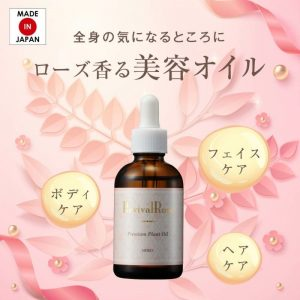Revival Rose Premium Plant Oil J (Cosmetology Oil for Whole Body) / 272601